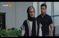 دانلود سریال ایرانی
