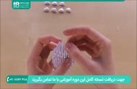 نحوه ساخت اوریگامی قو