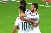 برترین لحظات خامس رودریگز در رئال مادرید