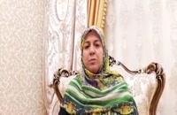 زیبا ایرانی (مشاوره روانشناسی آنلاین، تلفنی و تصویری)