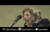 سخنان ساده و فوق العاده بانو دکتر ژاله آموزگار در ستایش زبان شیرین فارسی