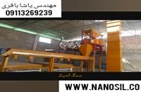 فروش ماشین آلات تولید سنگ مصنوعی