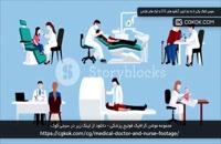 مجموعه موشن گرافیک فوتیج پزشکی