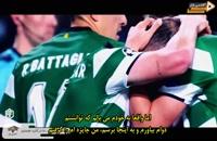 ویدیو انگیزشی فوتبال - آسان نخواهد بود