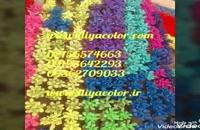 چسب مخصوص مخمل پاش-قیمت مخمل پاش 09384086735 ایلیاکالر