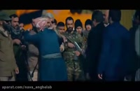 فیلم کوتاه توکل از حاج قاسم سلیمانی