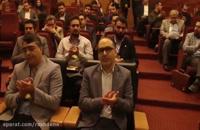 تیزر تبلیغاتی همایش شتاب دهنده کسب و کار فردوسی    مرکز توسعه برند رشد نو