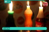 ساخت شمع فانتزی به شکل بطری