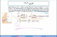 جلسه 147 فیزیک دهم - توان 2 - مدرس محمد پوررضا