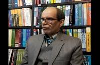 سخنرانی پیامدهای اجتماعی فناگرایی از دیدگاه مولانا - آقای حمید بیگدلی   کتابانه