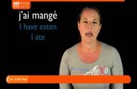 آموزش زبان فرانسه مبتدی - مشاغل ساده ، قسمت 2