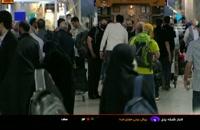 ممنوعیت سفر بدون ویزا به نجف