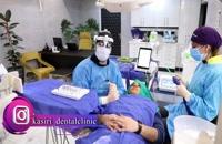 کلینیک دندانپزشکی دکتر کثیری