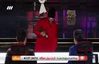 اجرای امیر محمد باقری شعبده باز در فصل دوم عصر جدید