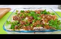 آب کشک تاجیکی | فیلم آشپزی