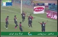 گل تیم پرسپولیس به تراکتور توسط سیدجلال حسینی