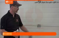 آموزش نصب کرکره برقی - روغن کاری درب کرکره برقی