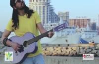 موزیک ویدئو امیرعباس گلاب به نام شاه قلبم