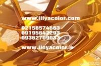 دستگاه ابکاری کروم*-*ابکاری طلایی 09195642293 ایلیاکالر