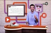 ویدیوچک از انتقاد طنز به قرارداد ویلموتس تا حواشی بیش از حد مسی