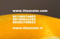 آموزش دستگاه مخمل پاش صنعتی 02156574663 ایلیاکالر
