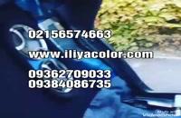 لیست قیمت دستگاه مخمل پاش/قیمت پودر مخمل ترک 09362709033