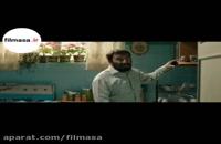 دانلود فیلم زهرمار (کامل)(آنلاین)| دانلود فیلم زهر مار با حضور شبنم مقدمی (زندگی جنجالی یک مداح)-- - - --