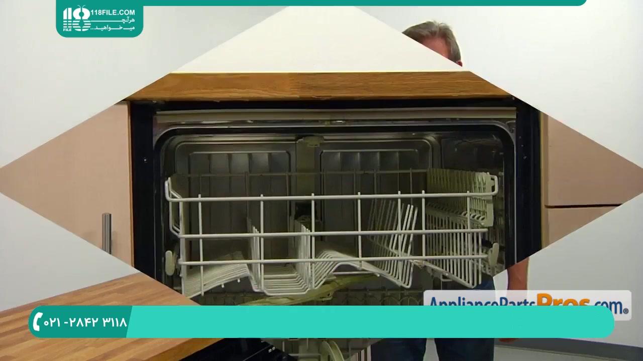 آموزش عیب یابی و تعمیرات هیدروستات ماشین ظرف شویی