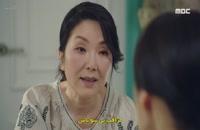 دانلود سریال آه بانوی من Oh My Ladylord قسمت 12 زیرنویس