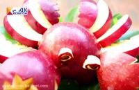 آموزش میوه آرایی(14)