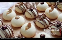 شیرینی آردی بدون تخم مرغ، شیرینی عید نوروز