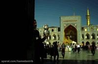 """نماهنگ بسیار زیبا """"زیارت"""" ؛ حرم امام رضا(ع)"""