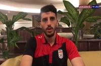 تسلیت بازیکنان تیم ملی امید ایران به مناسبت شهادت حاج قاسم سلیمانی