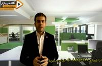 استاد احمد محمدی - قانون 20/80