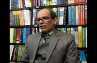 سخنرانی اصطلاح فنا در عرفان - آقای حمید بیگدلی   کتابانه