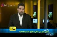 قاضی منصوری احتمالاً خودکشی کرده است