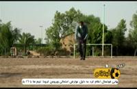 بررسی مشکلات زیرساختی در شهر فوتبالی آبادان