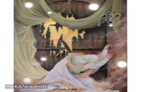 شهادت حضرت زهرا ایام فاطمیه