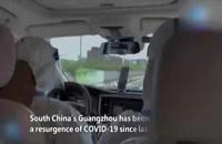 اقدامات تازه چین برای کرونا