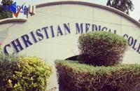 کالج پزشکی مسیحی