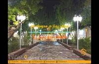 فروش باغ ویلا 1000 متری در لم آباد ملارد