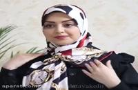آموزش مدل خاص بستن روسری برای خانم های مانتویی