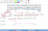 جلسه 144 فیزیک دهم - کار و انرژی درونی 6 و تست تجربی 92 - مدرس محمد پوررضا