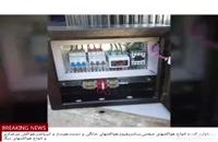 طراحی و تولید انواع هواساز صنعتی در مشهد 09121865671