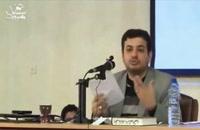 سخنرانی استاد رائفی پور - آینده از آن کیست؟ - دانشگاه فردوسی مشهد - 10 دی 90