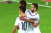 ویدیو برترین لحظات خامس در رئال مادرید