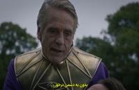 دانلود قسمت 9 سریال Watchmen
