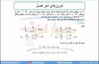 جلسه 135 فیزیک یازدهم - به هم بستن مقاومتها 9 - مدرس محمد پوررضا