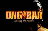 تریلر فیلم مبارز تایلندی 1 Ong bak 1 2003