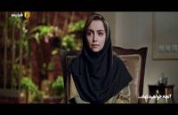 دانلود قانونی سریال مانکن قسمت 14